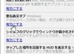kasane_03-thum.jpg