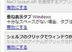 kasane_04-thum.jpg