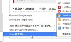 mapguide_06-thum.jpg