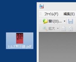 tiff_01-thum.jpg