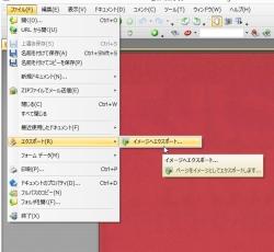 tiff_02-thum.jpg