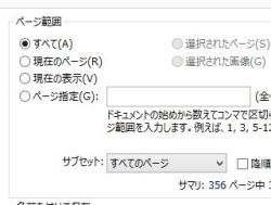 tiff_03-thum.jpg