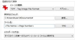 tiff_05-thum.jpg