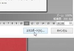 tiff_06-thum.jpg