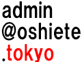 zohodomain_00.jpg