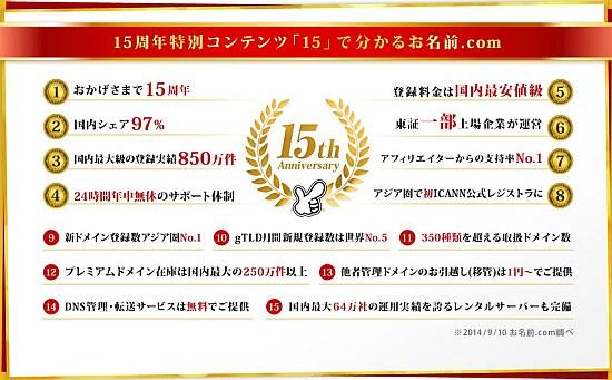 15th_03.jpg
