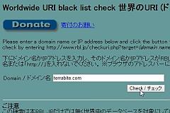 black_01-thum.jpg
