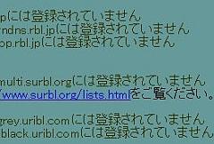 black_03-thum.jpg