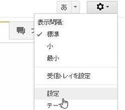 gmail_01-thum.jpg