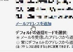 gmail_02-thum.jpg