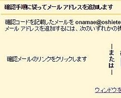 gmail_05-thum.jpg