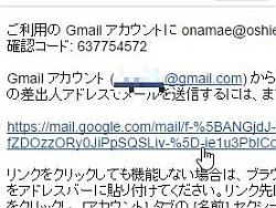 gmail_06-thum.jpg