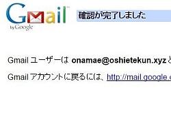 gmail_07-thum.jpg