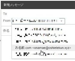 gmail_08-thum.jpg