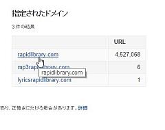 hachibu_02-thum.jpg
