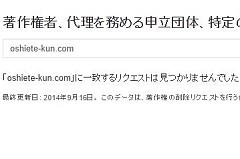 hachibu_04-thum.jpg