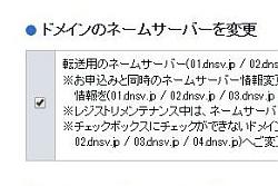 jyusin_05-thum.jpg