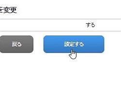 jyusin_07-thum.jpg