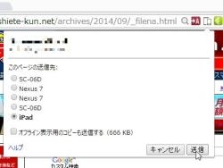 mpush_05-thum.jpg