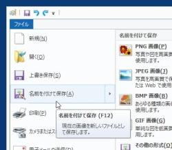 print_04-thum.jpg