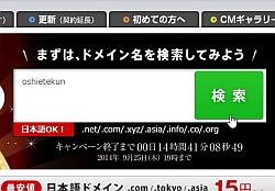 tensou_01-thum.jpg