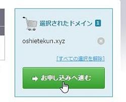 tensou_02-thum.jpg