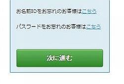 tensou_04-thum.jpg