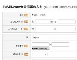 tensou_05-thum.jpg