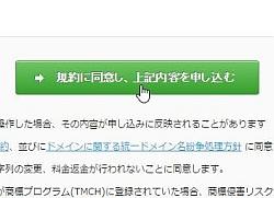 tensou_07-thum.jpg