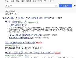 yahoonau_01-thum.jpg