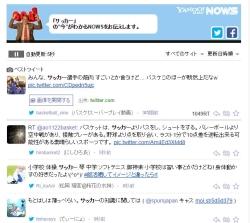 yahoonau_03-thum.jpg