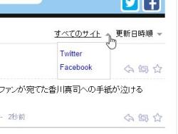 yahoonau_04-thum.jpg