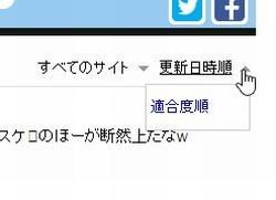 yahoonau_05-thum.jpg
