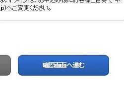 dns_06-thum.jpg
