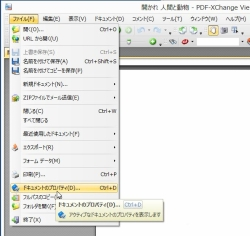 pdfpass_01-thum.jpg