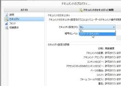 pdfpass_02-thum.jpg