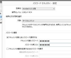 pdfpass_03-thum.jpg