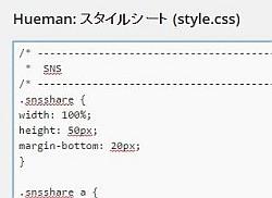 sns_04-thum.jpg