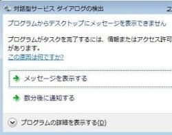 taiwa_01-thum.jpg