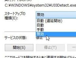 taiwa_04-thum.jpg