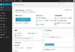 vpswp_12-thum.jpg