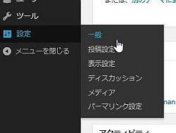 wpviral_03-thum.jpg