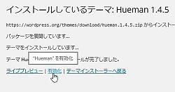 wpviral_07-thum.jpg