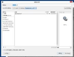 xsf_02-thum.jpg