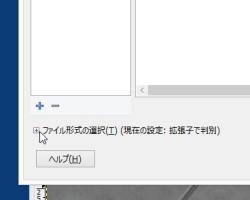 xsf_05-thum.jpg