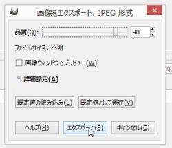 xsf_09-thum.jpg