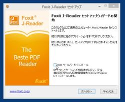 foxreader_01-thum.jpg