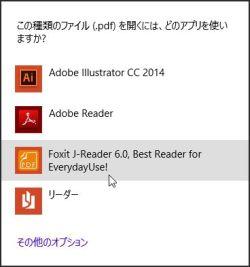 foxreader_03-thum.jpg