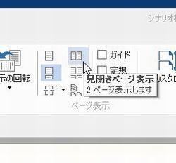 foxreader_04-thum.jpg