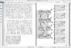 foxreader_05-thum.jpg